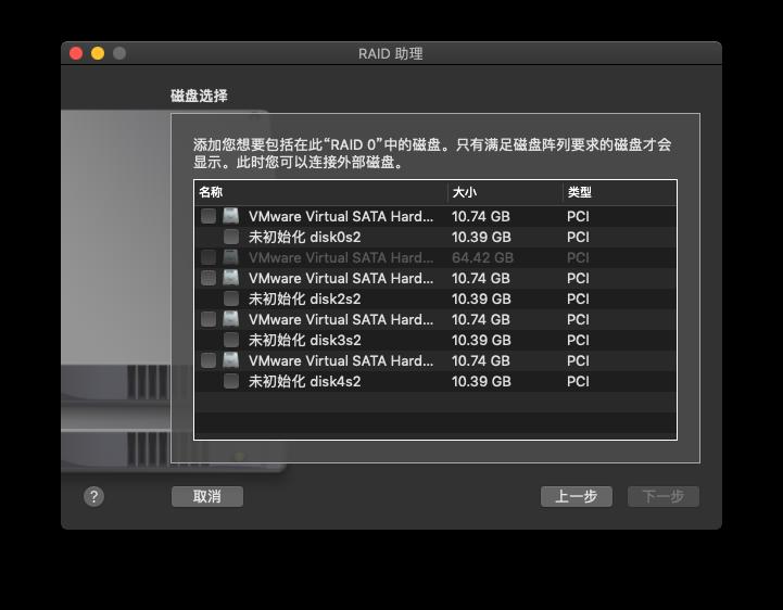 choose-disk1
