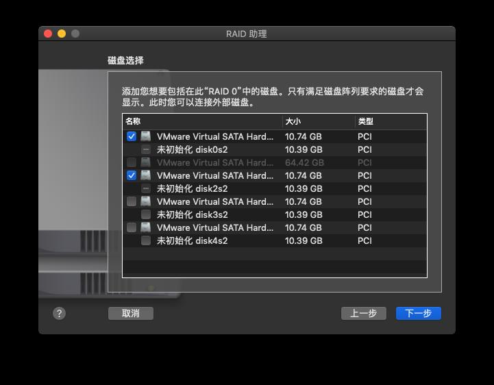 choose-disk2
